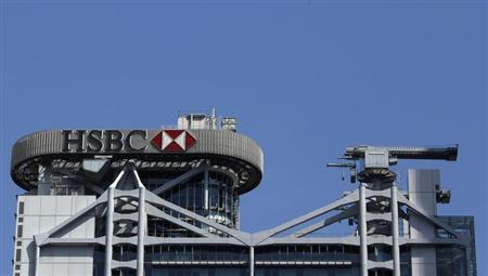 HSBC's logo is seen on its headquarters in Hong Kong February 28, 2011. REUTERS/Bobby Yip