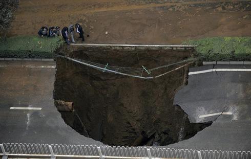 Massive sinkholes