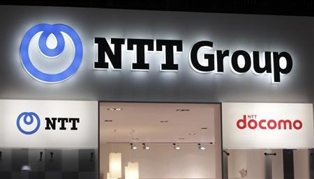 The logo for NTT Docomo, one of Japan's largest providers of mobile voice, data and multimedia services, is pictured at the ITU Telecom World in Geneva October 24, 2011. REUTERS/Denis Balibouse