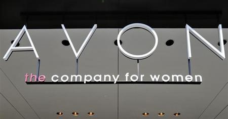 The Avon Products headquarters is seen in midtown Manhattan area of New York, June 21, 2013. REUTERS/Brendan McDermid