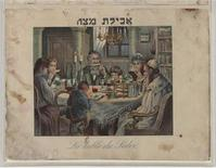 A Passover Haggadah from Vienna, 1930 is pictured after treatment in this undated handout photo from the National Archives obtained by Reuters November 26, 2013. REUTERS/The U.S. National Archives and Records Administration/Handout via Reuters