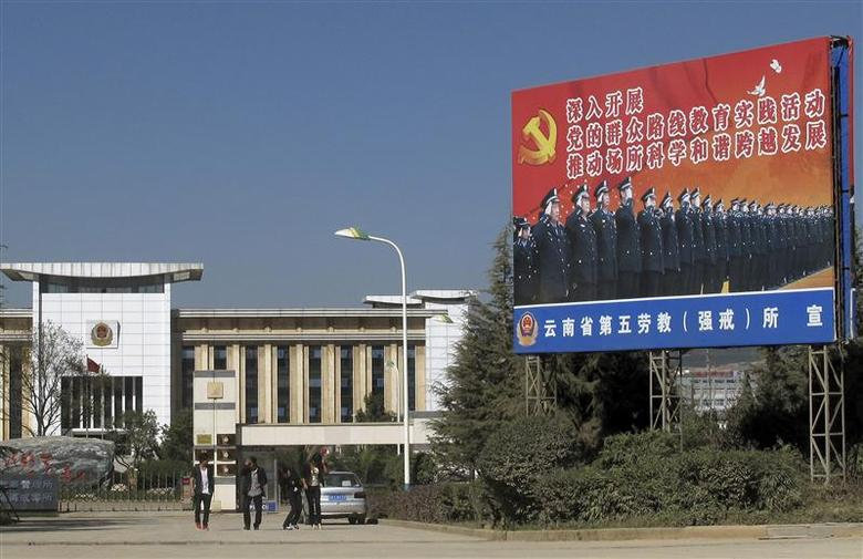 People walk outside a labour camp in Kunming, Yunnan province, November 22, 2013. REUTERS/John Rudwich