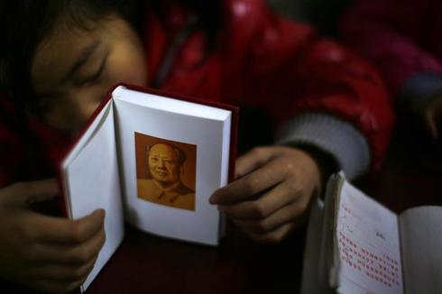 The teachings of Mao