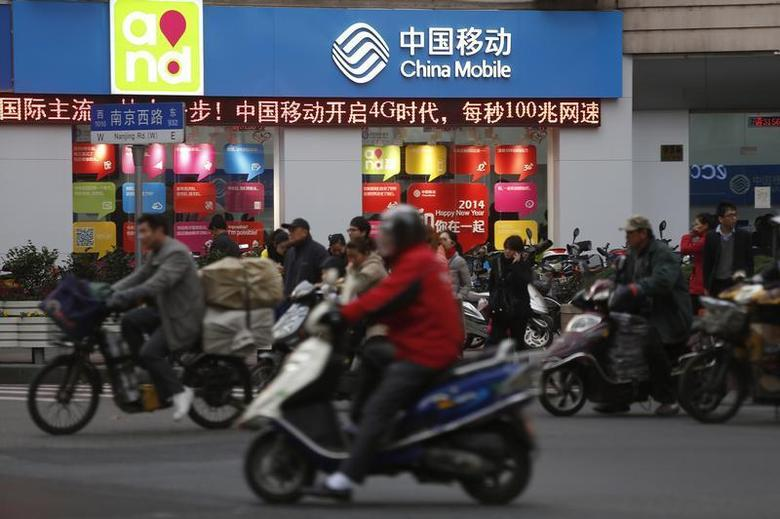 A China Mobile office is seen in downtown Shanghai December 18, 2013. REUTERS/Aly Song