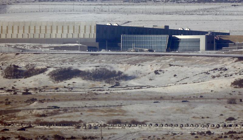 Juez de EEUU considera legal la recopilación de datos telefónicos de la NSA