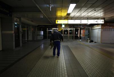 Special Report: Japan's homeless recruited for murky...