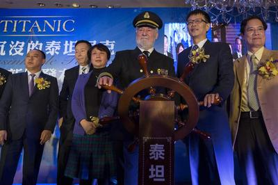 Titanic museum, shipwreck simulator to anchor Chinese...