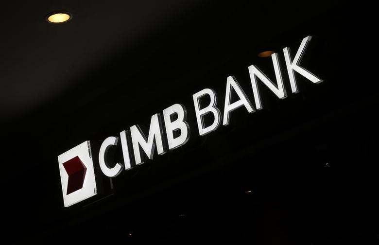 A logo of Malaysia's CIMB Bank is on display outside its branch in Kuala Lumpur February 7, 2013. REUTERS/Bazuki Muhammad