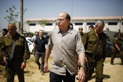 U.S. calls Israeli minister's reported comments 'offensive'