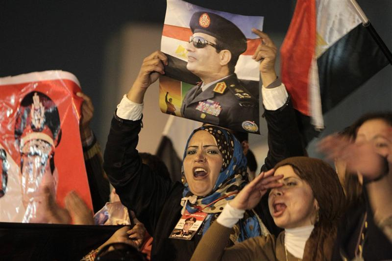 Egyptians overwhelmingly back constitution - official results