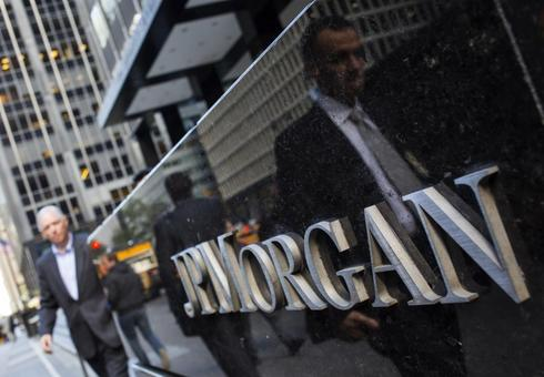 JPMorgan drops another China IPO amid 'princeling' probe: sources