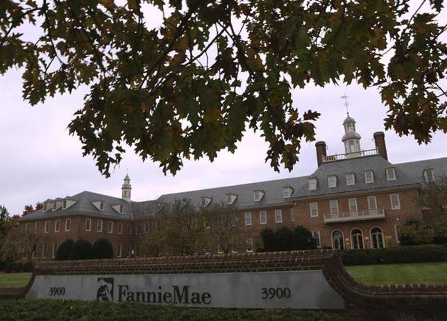 Fannie Mae headquarters is seen in Washington November 7, 2013. REUTERS/Gary Cameron/Files