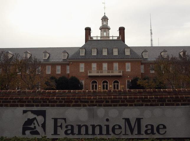 The Fannie Mae headquarters is seen in Washington November 7, 2013. REUTERS/Gary Cameron