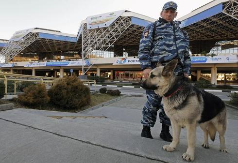 Security in Sochi