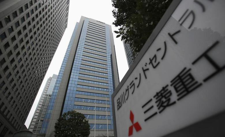 Japan's Mitsubishi Heavy Industries' headquarters building is pictured in Tokyo December 17, 2012. REUTERS/Yuriko Nakao