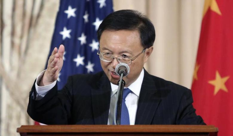 China's State Councilor Yang Jiechi makes remarks during the Ecopartnership event of the U.S.-China Strategic and Economic Dialogue (S&ED) at the State Department in Washington July 11, 2013. REUTERS/Jonathan Ernst