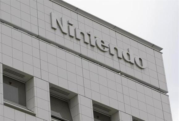 Nintendo Co Ltd's company logo is seen at their headquarters in Kyoto, western Japan December 8, 2008. REUTERS/Issei Kato/Files