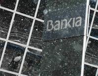 La casa matriz de Bankia en Madrid, feb 3 2014. El fondo de reconstrucción bancaria español FROB está buscando contratar al menos a un banco asesor de inversiones para ayudarlo a dirigir una estrategia de privatización para el prestamista Bankia, según un documento de la entidad visto por Reuters. REUTERS/Andrea Comas