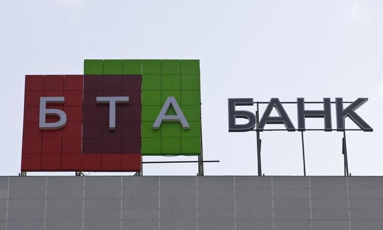 The logo of the BTA bank is seen on the top of its office in Almaty February 2, 2009. REUTERS/Shamil Zhumatov