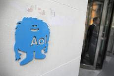 O logotipo da AOL visto no escritório da companhia, em Nova York. A empresa de mídias digitais e entretenimento AOL registrou aumento de 13 por cento em sua receita trimestral, acima do esperado, impulsionada pelo aumento das receitas com publicidade. 05/11/2013 REUTERS/Andrew Kelly