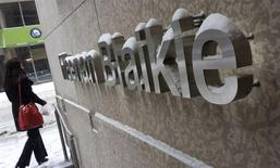 The law firm Heenan Blaikie LLP's sign is seen at the entrance to the Bay Adelaide Centre in Toronto February 5, 2014. REUTERS/Chris Helgren