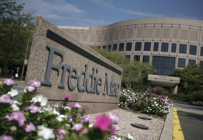 The headquarters of mortgage lender Freddie Mac is seen in Mclean, Virginia, near Washington, in this September 8, 2008 file photo. Freddie Mac, a top mortgage finance company the U.S. government is depending on to help stabilize the housing market, said on March 11, 2009 it needs $30.8 billion from the Treasury to survive after a massive fourth-quarter loss. REUTERS/Jason Reed/Files