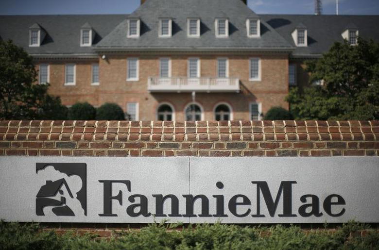 The headquarters of mortgage lender Fannie Mae is shown in Washington September 8, 2008. REUTERS/Jason Reed