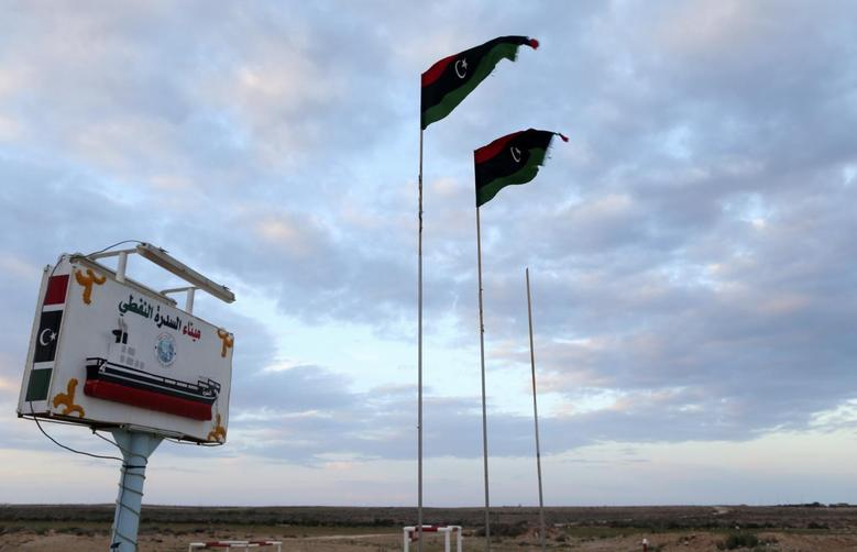 Libya orders military force to 'liberate'...