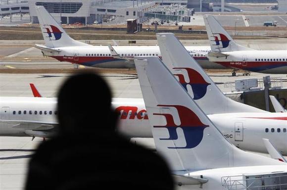 Malaysia Airlines Boeing 747 Kuala Lumpur