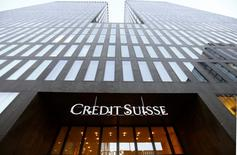 The logo of Swiss bank Credit Suisse is seen at an office building in Zurich October 24, 2013. REUTERS/Arnd Wiegmann