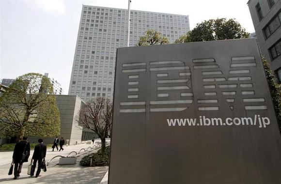 A view of the headquarters of IBM Japan in Tokyo March 18, 2010. REUTERS/Toru Hanai