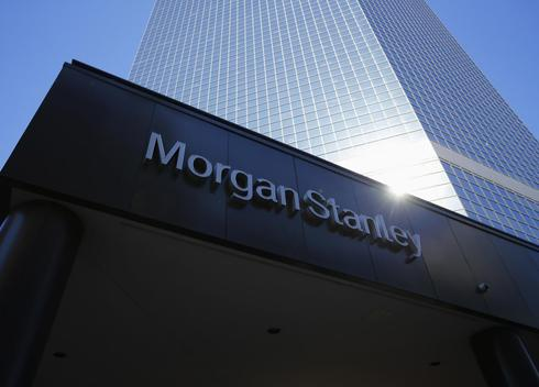 Morgan Stanley pays fine after index hedge topped soymeal limits