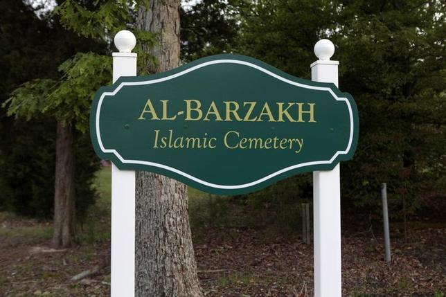 The sign for Al-Barzakh Islamic Cemetery is seen in Doswell, Virginia, May 10, 2013. Boston Marathon bombing suspect Tamerlan Tsarnaev has been buried in the Muslim cemetery in Virginia, after authorities spent a week searching for a final resting place for the ethnic Chechen's remains.REUTERS/Yuri Gripas