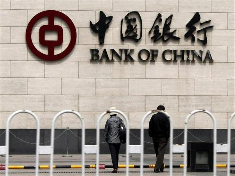 2010年4月8日在北京拍到的中国银行总部。 REUTERS/David Gray