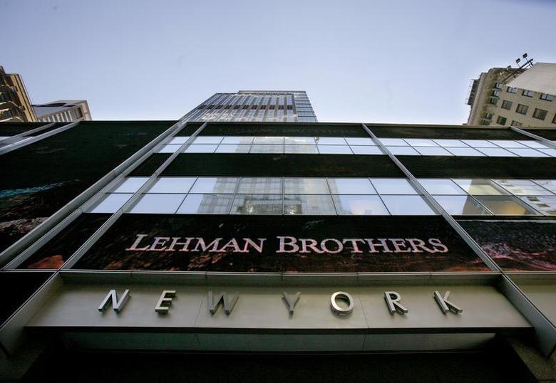 The Lehman Brothers headquarters in New York is seen September 10, 2008. REUTERS/Brendan McDermid