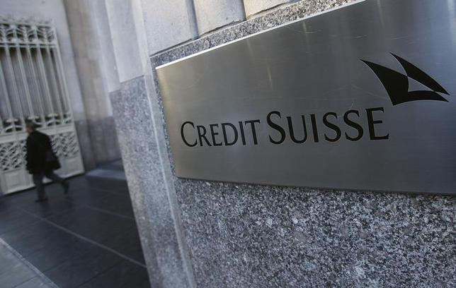 The entrance to a Credit Suisse branch is seen in New York February 6, 2012. REUTERS/Shannon Stapleton