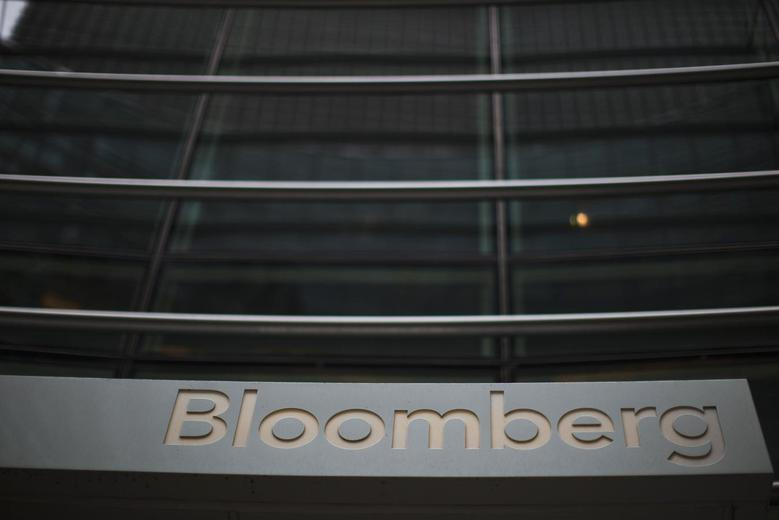 An exterior view of the Bloomberg building is seen in New York, November 7, 2013. REUTERS/Eduardo Munoz