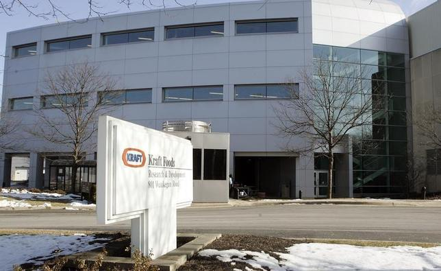 An exterior view shows the Kraft Research and Development facility in Morton Grove, Illinois January 19, 2010. REUTERS/Frank Polich