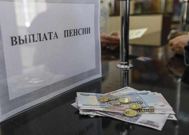 A pension payment in Russian rubles is seen at a post office in the Crimean city of Simferopol March 25, 2014. REUTERS/Shamil Zhumatov