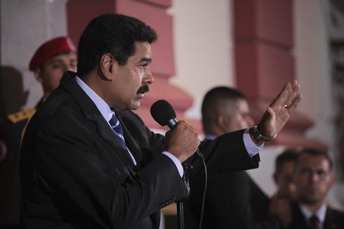 Venezuela holds 16 in latest offensive on price gougers