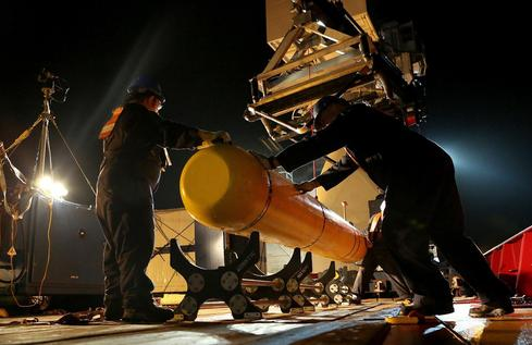 Indian Ocean undersea hunt for MH370 set to be extended