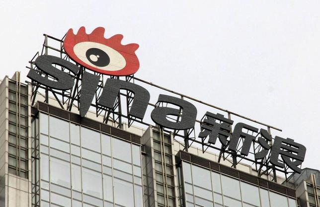 The company logo of Sina Corp is seen atop their headquarters in Beijing, April 17, 2014. REUTERS/China Daily