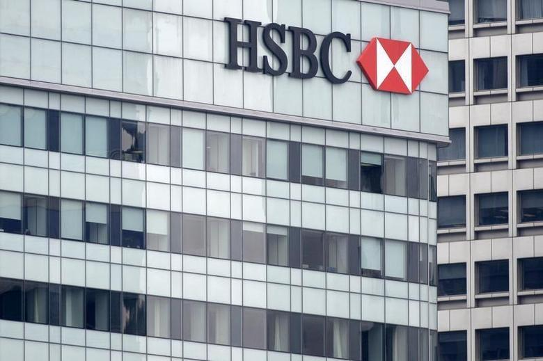 A general view of the HSBC building in Singapore October 11, 2008. REUTERS/Tim Chong