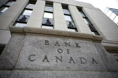 A general view of the Bank of Canada building in Ottawa July 21, 2009. REUTERS/Blair Gable