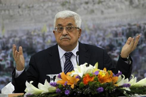 Palestinian factions start talks on forming joint government