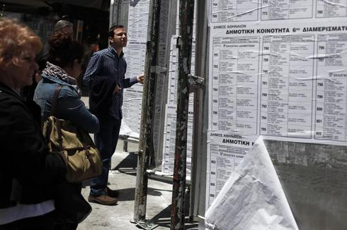 Greeks vote in first round of local elections
