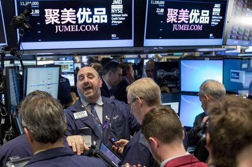 Retail stocks lead selloff on Wall St. after earnings