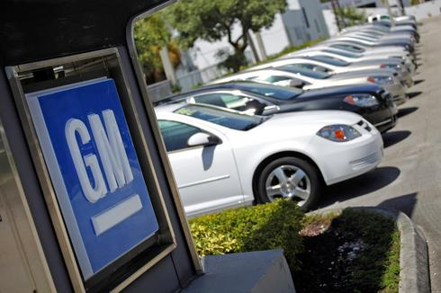 Exclusive: More than 13 deaths in recalled GM cars 'likely', regulator says