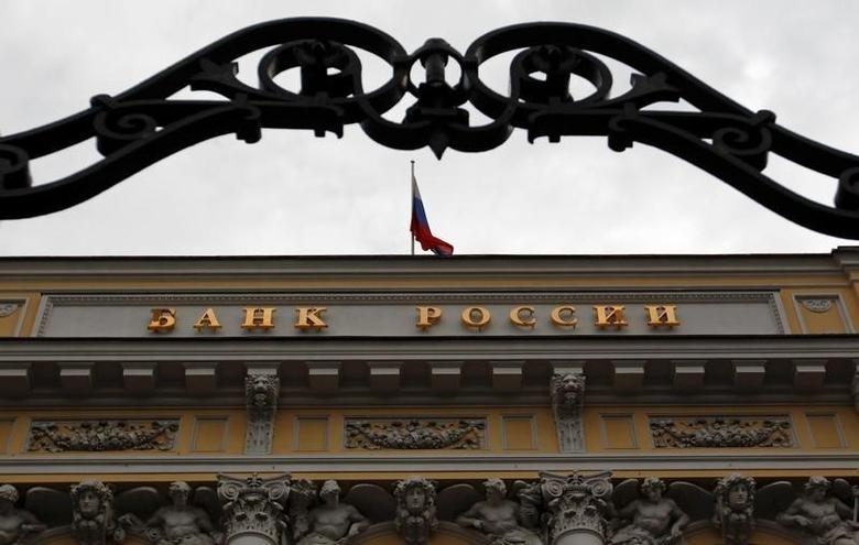 An exterior view shows the headquarters of the Central Bank in Moscow, September 13, 2013. REUTERS/Maxim Shemetov