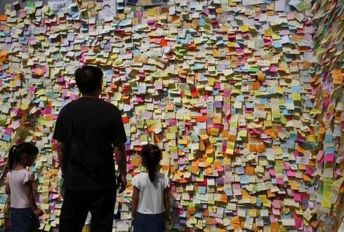 Hong Kong's democracy walls